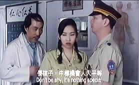 Daughter Of Darkness 2 A/K/A Mie Men Can An II Jie Zhong (1994)